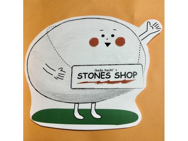 Ikeda Hachi's Workshop Of Making Stone At The Stone Festival Of Namba Shrine On 29th, 30th Of June